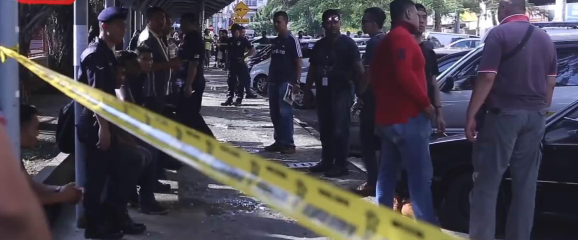 זירת ההתנקשות בקואלה-למפור, היום