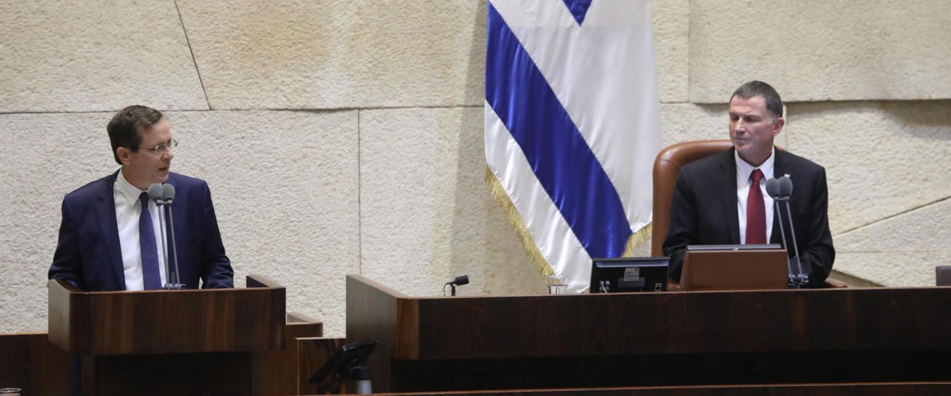 אדלשטיין והרצוג במליאת הכנסת