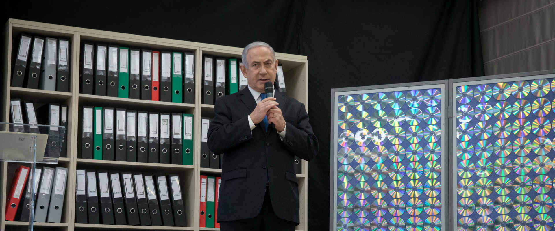 נתניהו חושף את ארכיון הגרעין האיראני, השבוע