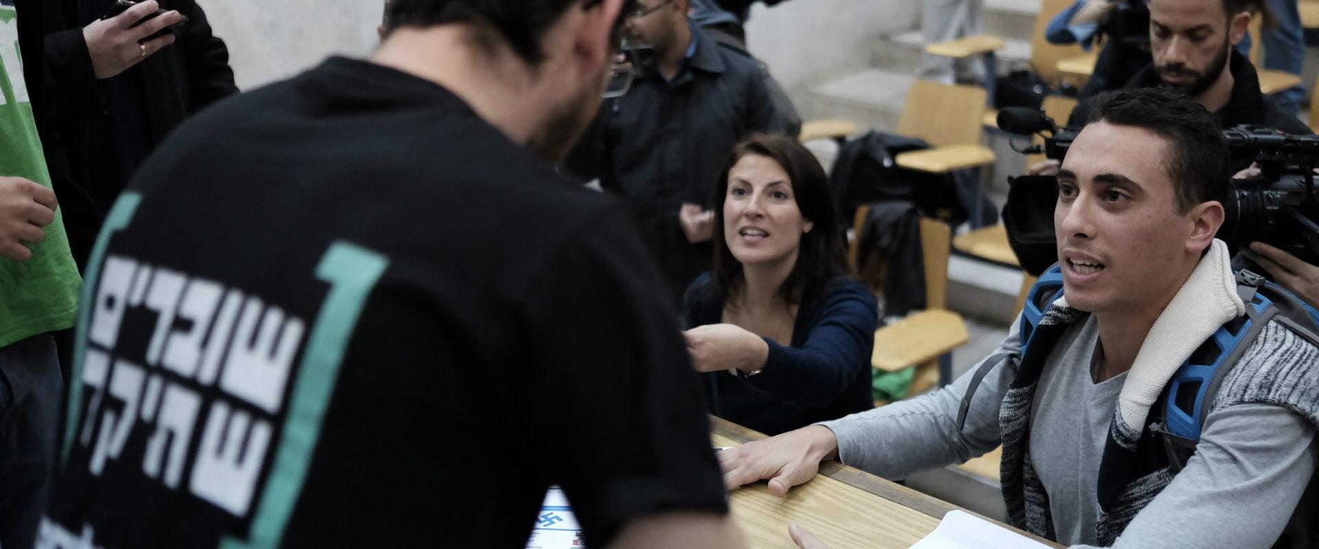 שוברים שתיקה בפעילות באוניברסיטת תל אביב
