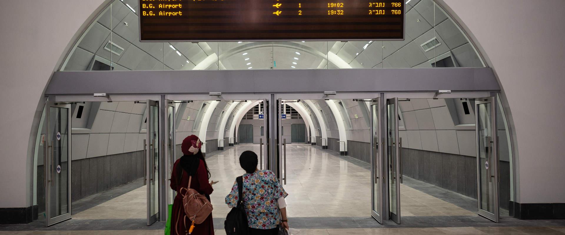 תחנת הרכבת בירושלים, בחודש שעבר