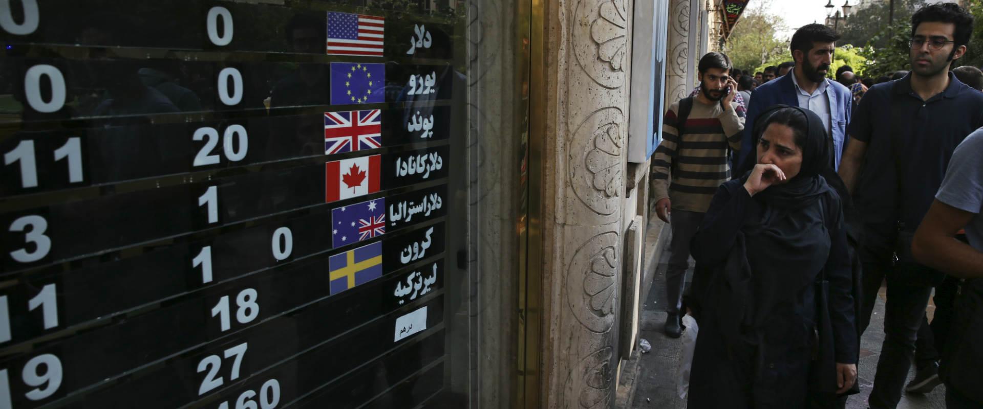 הסנקציות על איראן, אילוסטרציה