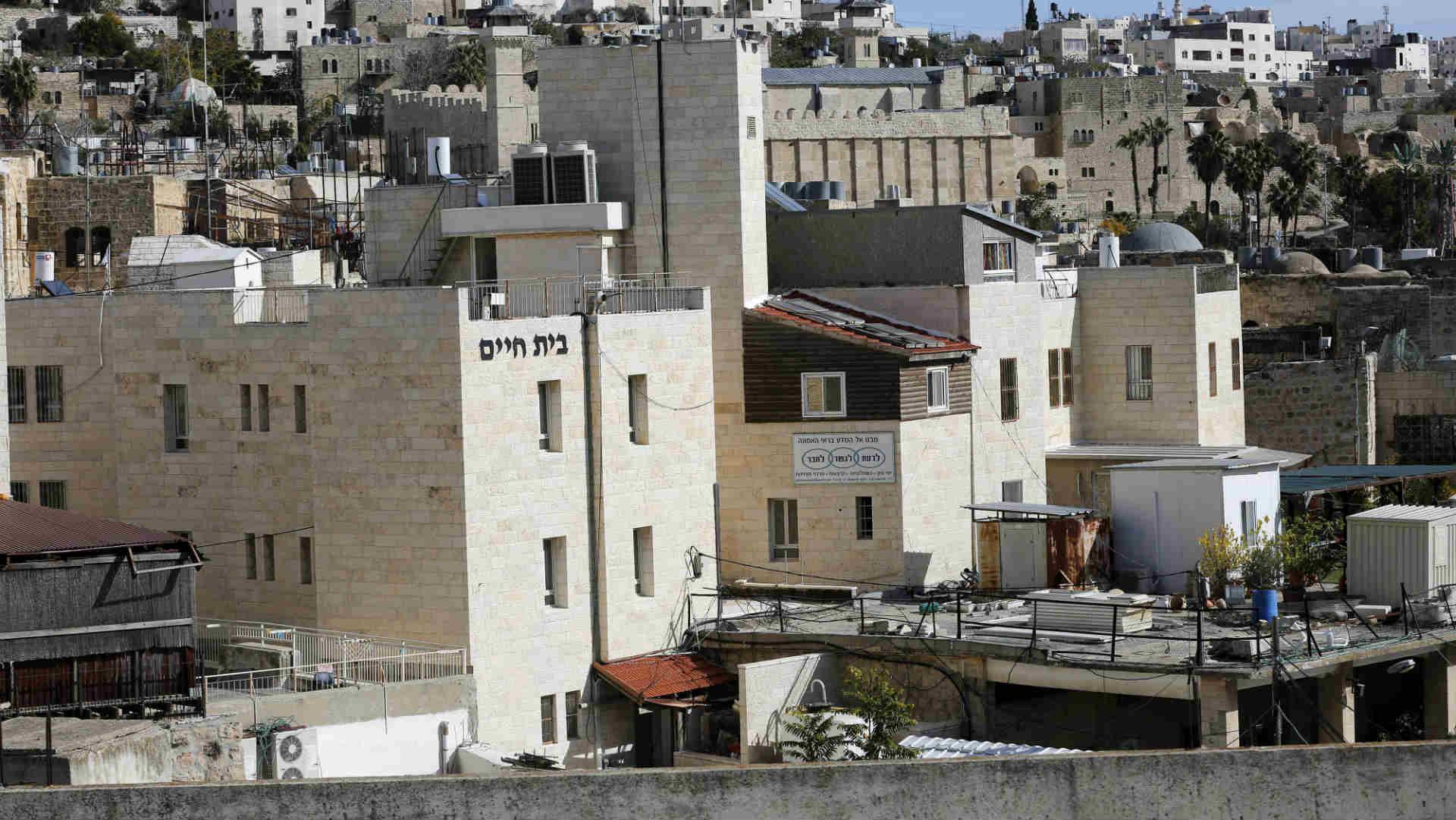 היישוב היהודי בחברון